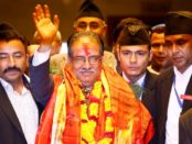 Nepal's newly elected Prime Minister Pushpa Kamal Dahal, also known as Prachanda, waves towards the media after he was elected Nepal's 24th prime minister in 26 years, in Kathmandu, Nepal, August 3, 2016. REUTERS/Navesh Chitrakar - RTSKTZ9