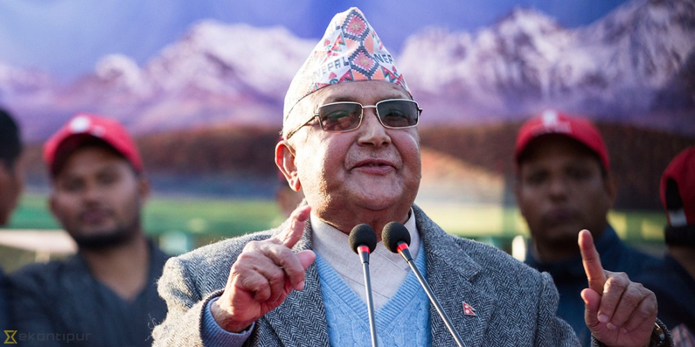 kp_oli_addressing_mass