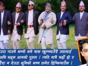 Sher-bdr-Thapa